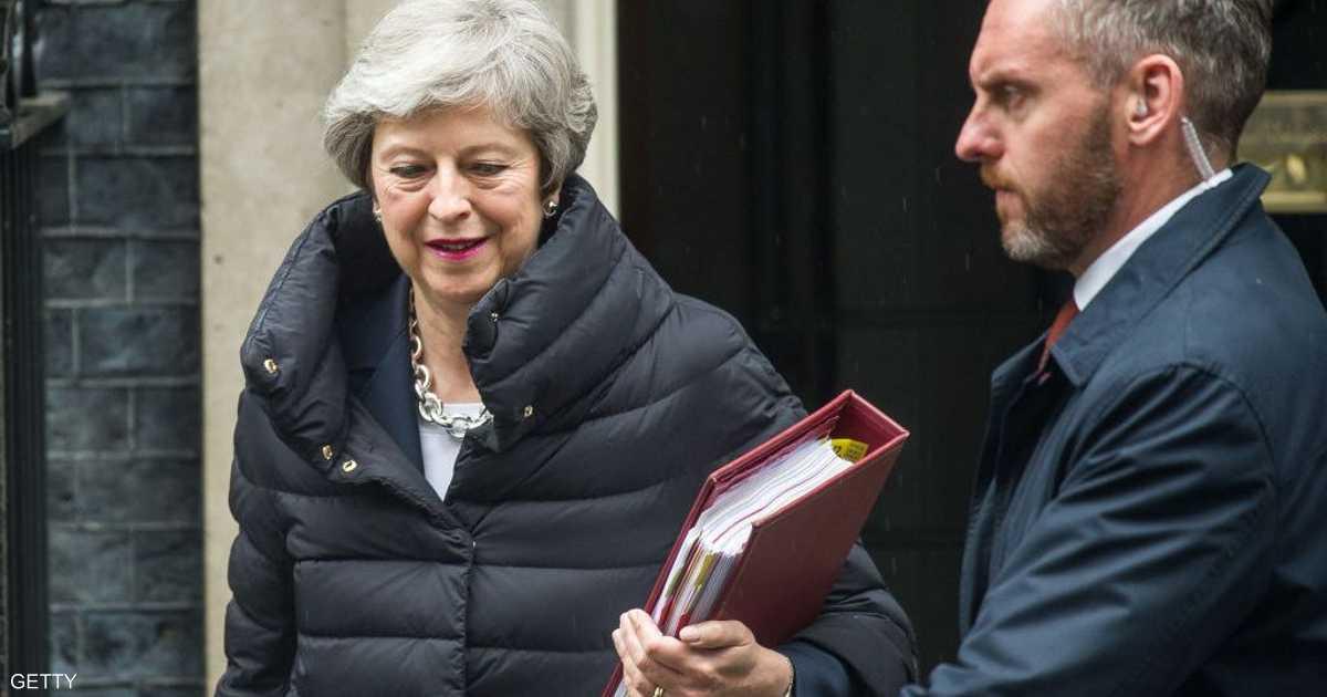 مشروع قانون جديد في بريطانيا للخروج من