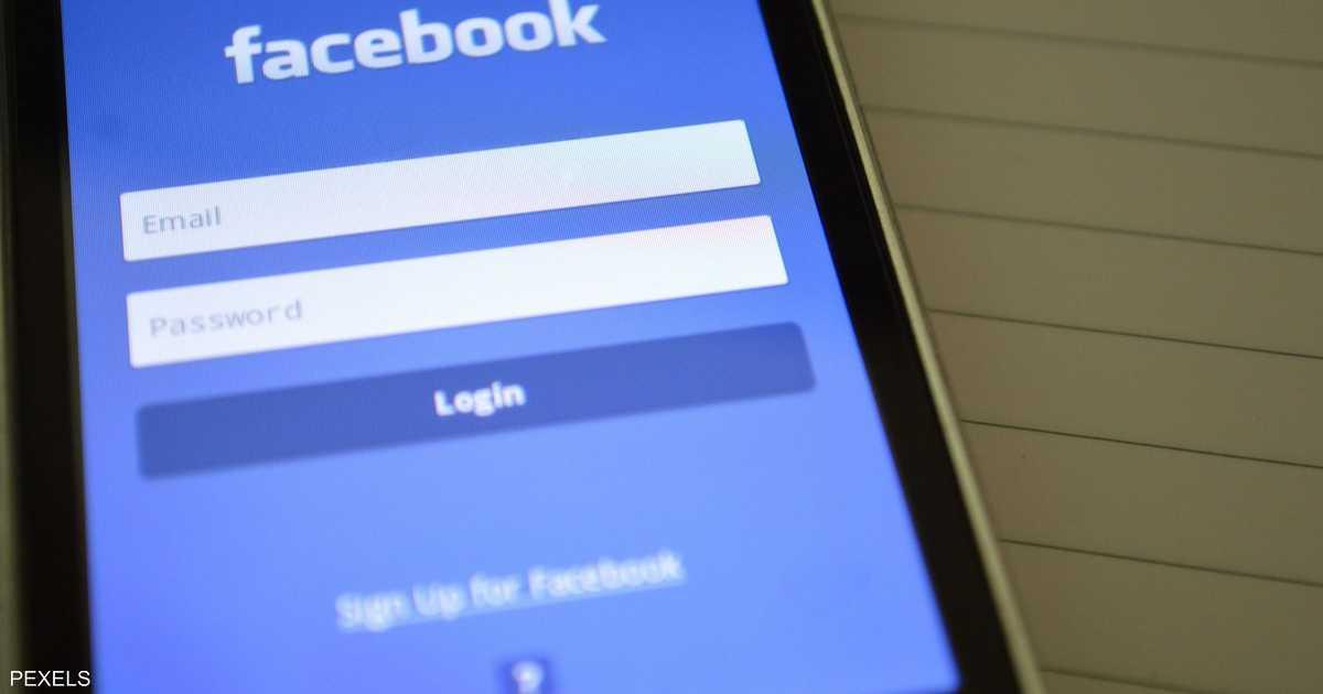 فيسبوك تطبق سياسة