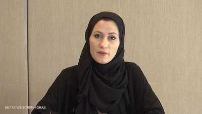 زوجة الشيخ طلال آل ثاني توجه رسالة لزوجها بالسجون القطرية