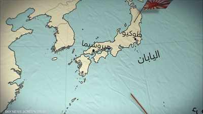 هيروشيما.. ما بعد الكارثة