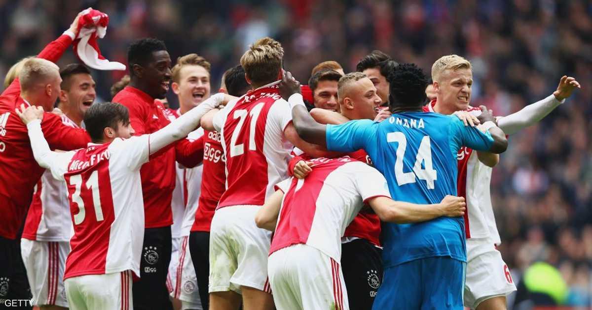 للمرة الـ34.. أياكس يفوز بلقب الدوري الهولندي