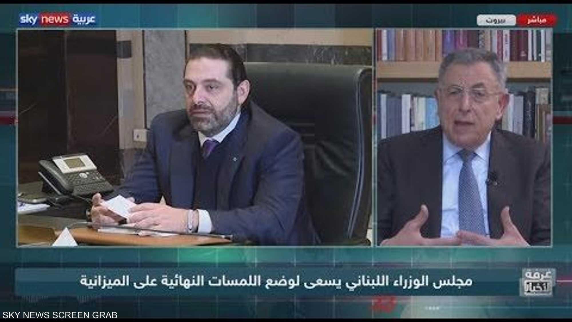 الحكومة اللبنانية تسعى لوضع اللمسات النهائية على الميزانية