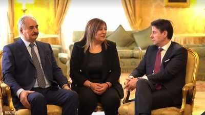 لقاء بين حفتر وكونتي في روما بإيطاليا