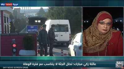 اتهامات لتركيا بتعذيب سجين فلسطيني حتى الموت