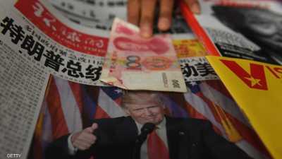 لاغارد: حرب التجارة بين أميركا والصين خطر على اقتصاد العالم