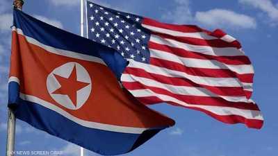 """كوريا الشمالية تتوسل للأمم المتحدة بشأن """"السفينة المصادرة"""""""