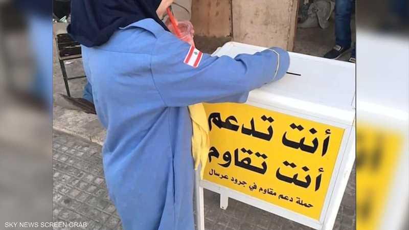 حزب الله يدعو مناصريه إلى التبرع المادي لميليشياته