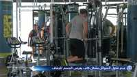 نصائح ذهبية لممارسة الرياضة في رمضان