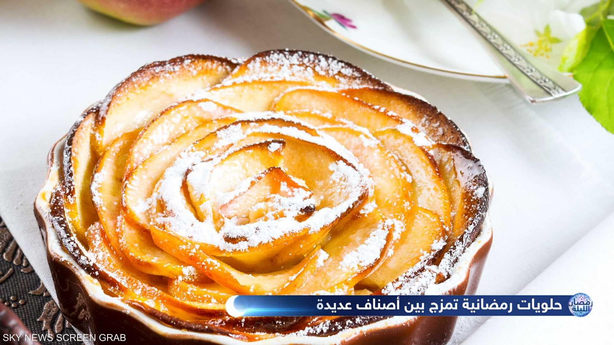 مائدة رمضان تتزين بحلويات عصرية شهية