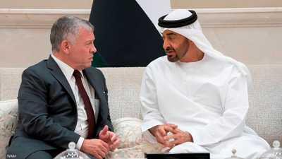محمد بن زايد والعاهل الأردني يؤكدان قوة العلاقات بين البلدين