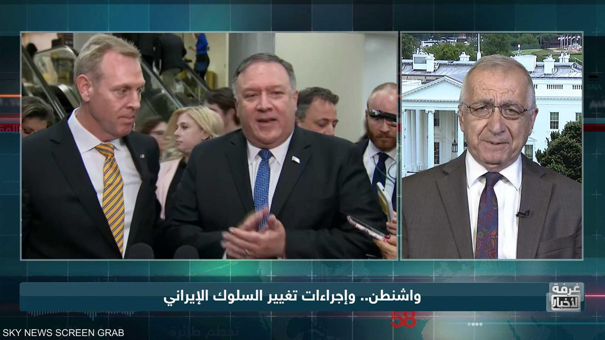 واشنطن.. وإجراءات تغيير السلوك الإيراني
