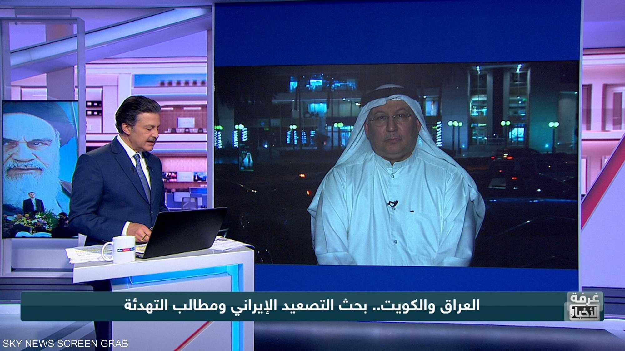 العراق والكويت.. بحث التصعيد الإيراني ومطالب التهدئة