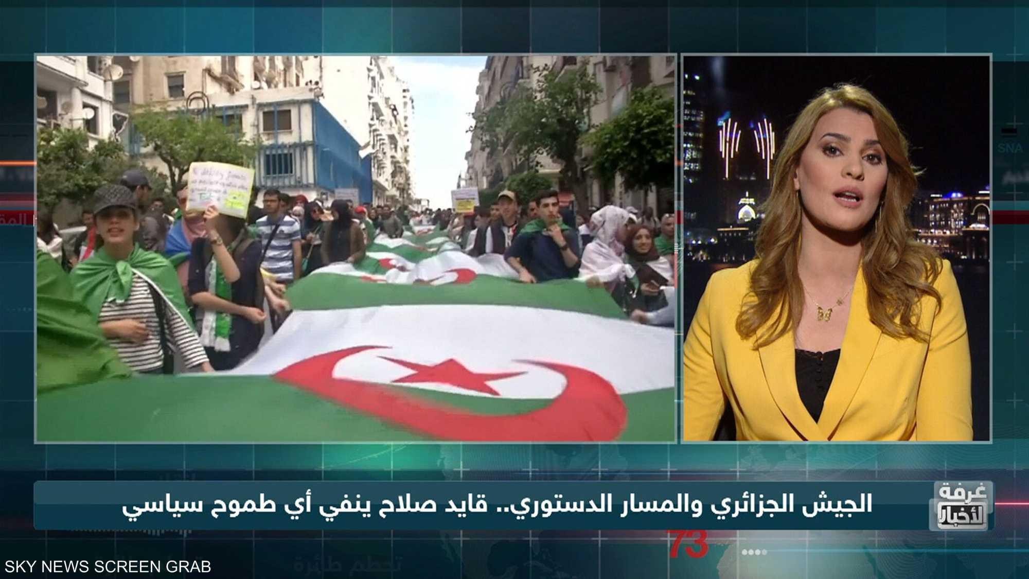 الجيش الجزائري والمسار الدستوري.. قايد صلاح ينفي أي طموح سيا