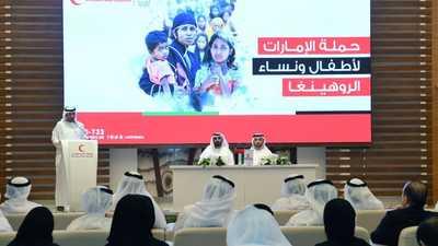 الإمارات تطلق حملة لمساندة أطفال ونساء الروهينغا