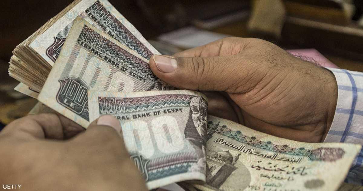 أكبر قفزة للجنيه المصري أمام الدولار خلال عامين