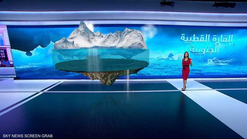 القارة القطبية الجنوبية.. ذوبان يهدد المدن الساحلية