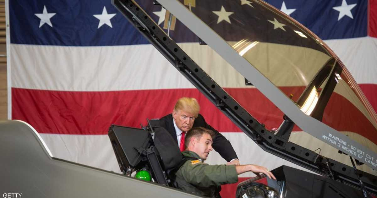94 مقاتلة شبح جديدة للجيش الأميركي.. ورفع اسم تركيا