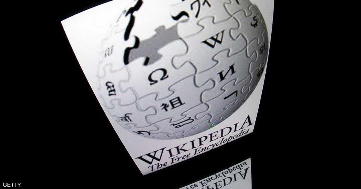 ويكيبيديا تشكو تركيا مجددا