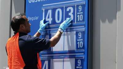 """غداة """"أسوأ جلسة"""".. النفط يعاود الارتفاع"""