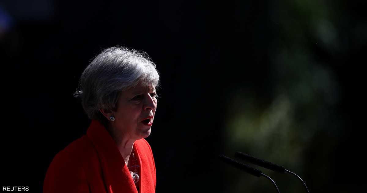 رئيسة وزراء بريطانيا تعلن استقالتها