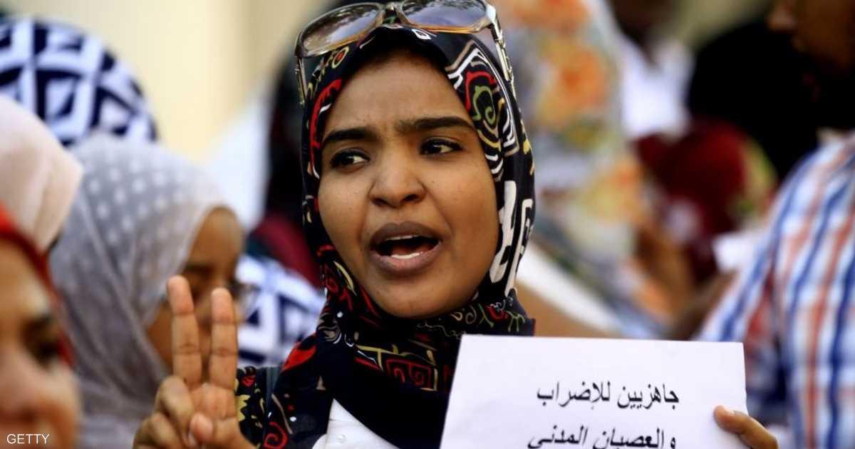السودان.. قوى الحرية والتغيير تعلن الإضراب