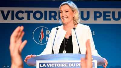 حزب لوبن حصل على ما يقرب من ربع الأصوات في فرنسا