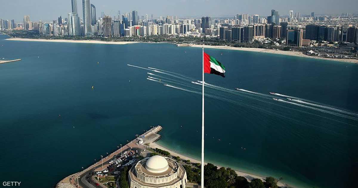 الإمارات تشارك بـ تسوية المنازعات  في منظمة التجارة العالمية   أخبار سكاي نيوز عربية