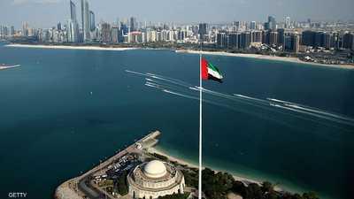 """الإمارات تشارك بـ""""تسوية المنازعات"""" في منظمة التجارة العالمية"""