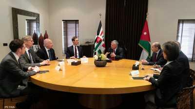 """خلال استقباله كوشنر.. العاهل الأردني يؤكد على """"حل الدولتين"""""""