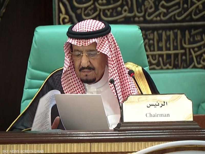 الملك سلمان: الإرهاب يستهدف أمن الملاحة وإمدادات الطاقة