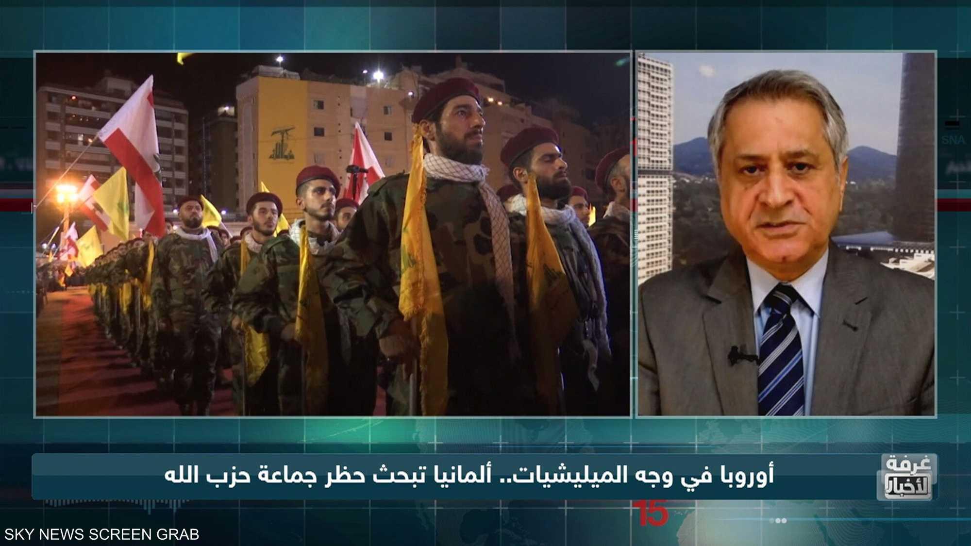 أوروبا في وجه الميليشيات.. ألمانيا تبحث حظر جماعة حزب الله