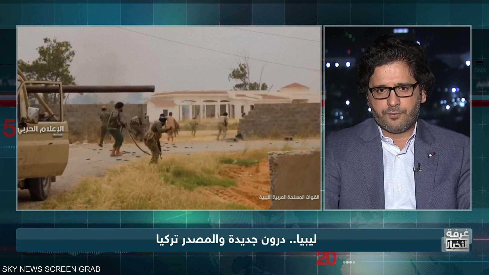 ليبيا.. درون جديدة والمصدر تركيا