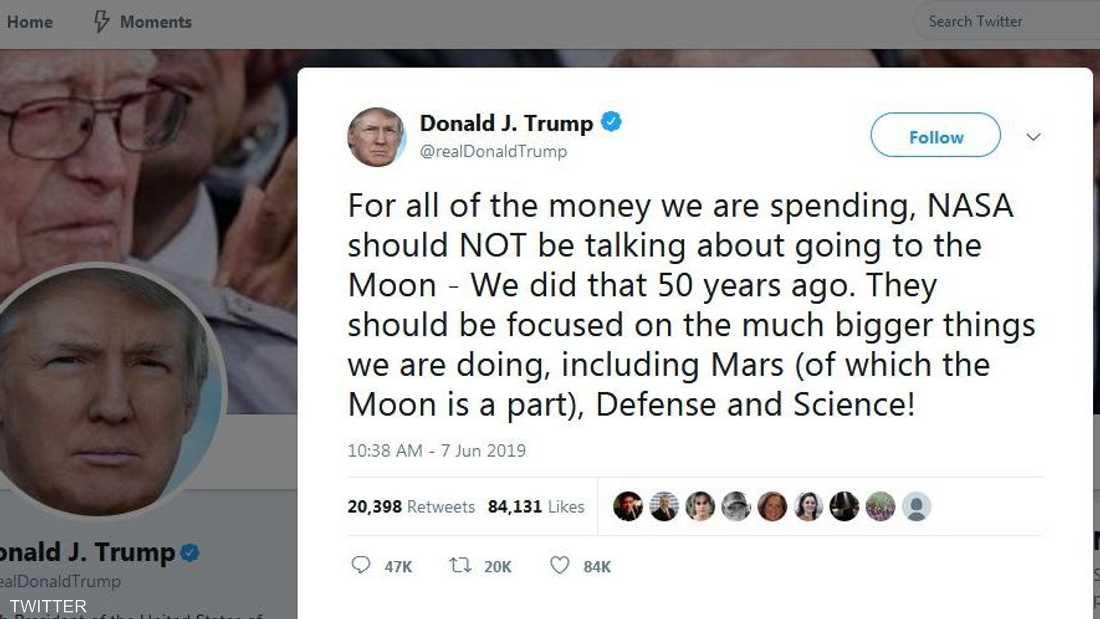 تغريدة ترامب حول القمر والمريخ