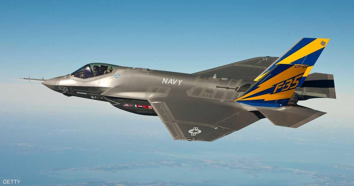 اندماج عملاقتي الدفاع والطيران ريثيون ويونايتد
