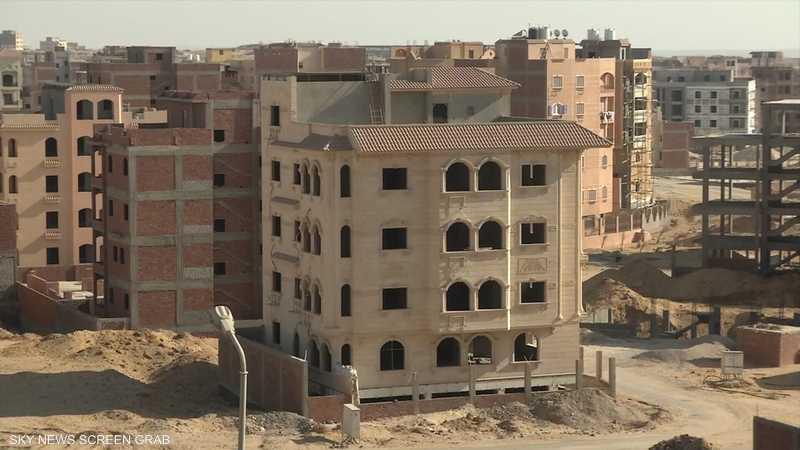 مصر.. مبادرة لدعم قطاع التمويل العقاري