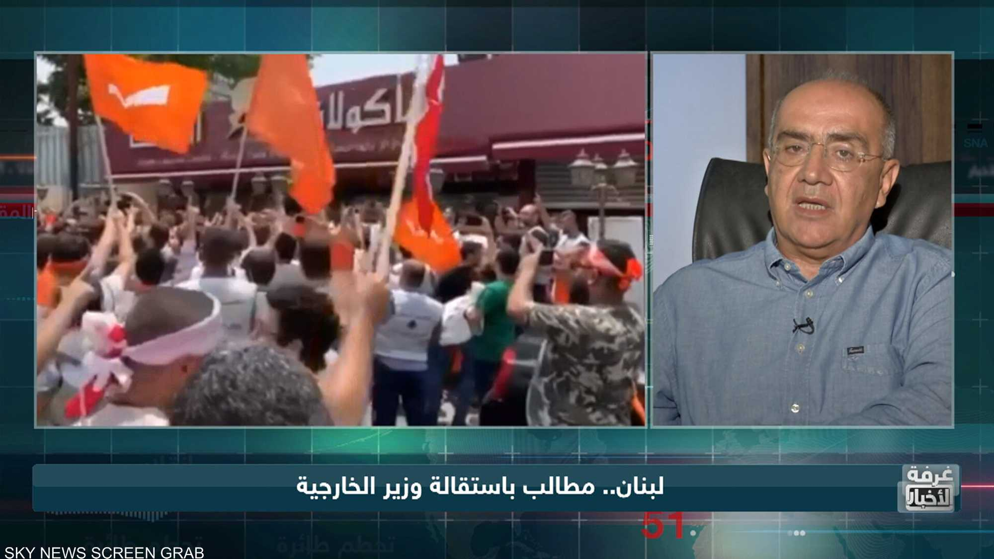 لبنان.. مطالب باستقالة وزير الخارجية
