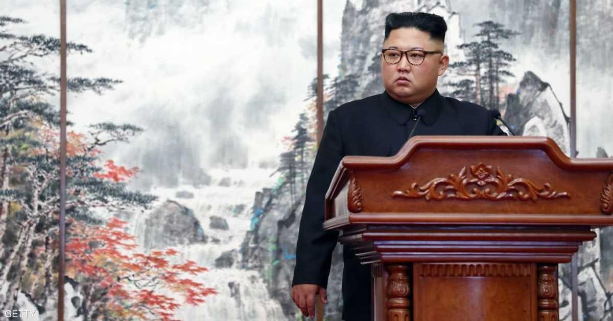 كوريا الشمالية: بيان ترامب وكيم بـ