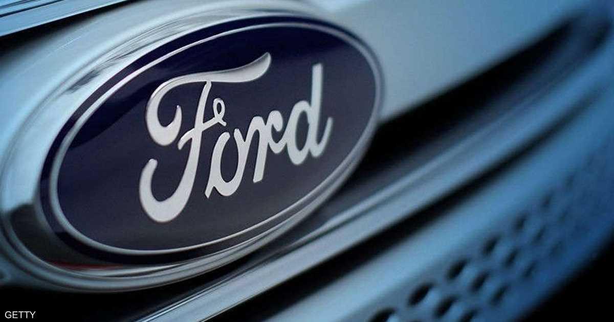 فورد: قادرون على المنافسة بسوق السيارات ذاتية القيادة