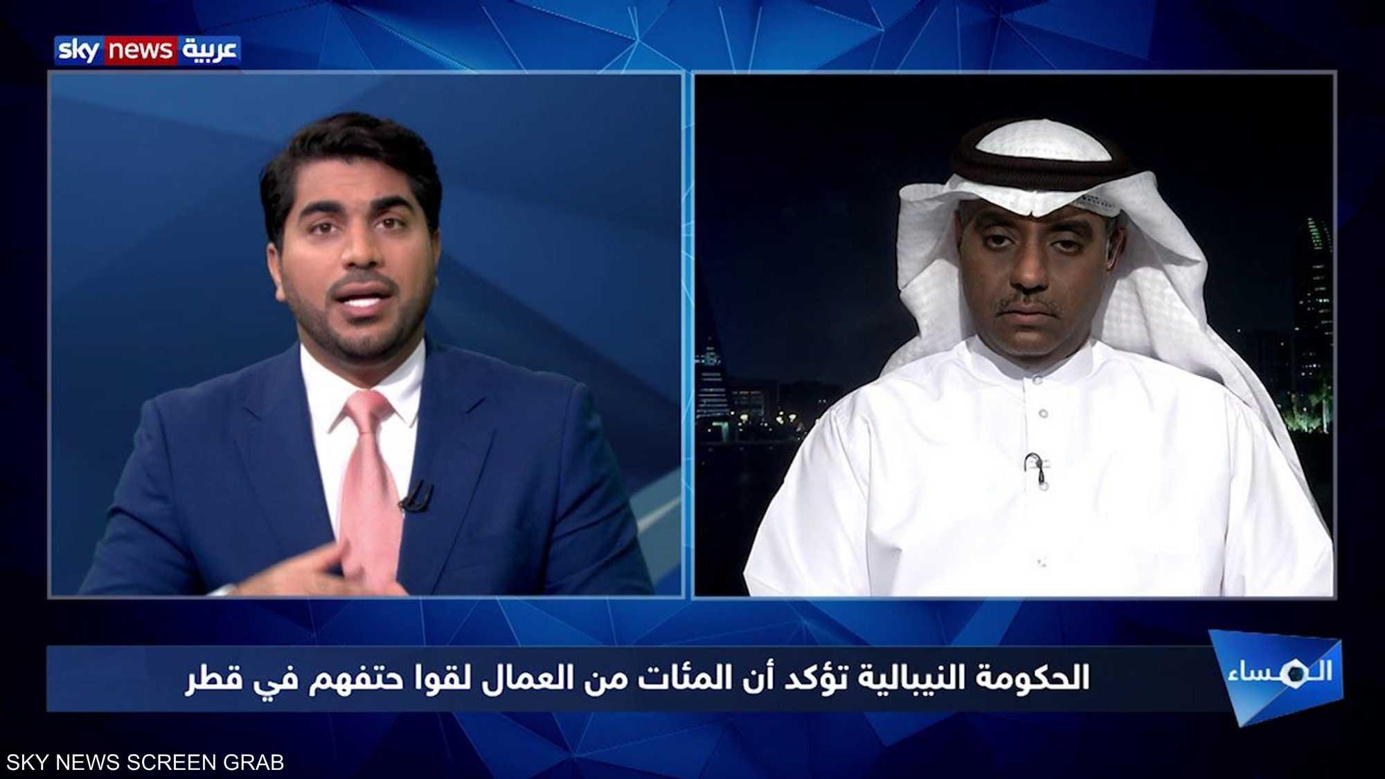 معاناة العمالة الأجنبية في قطر تعود إلى الواجهة