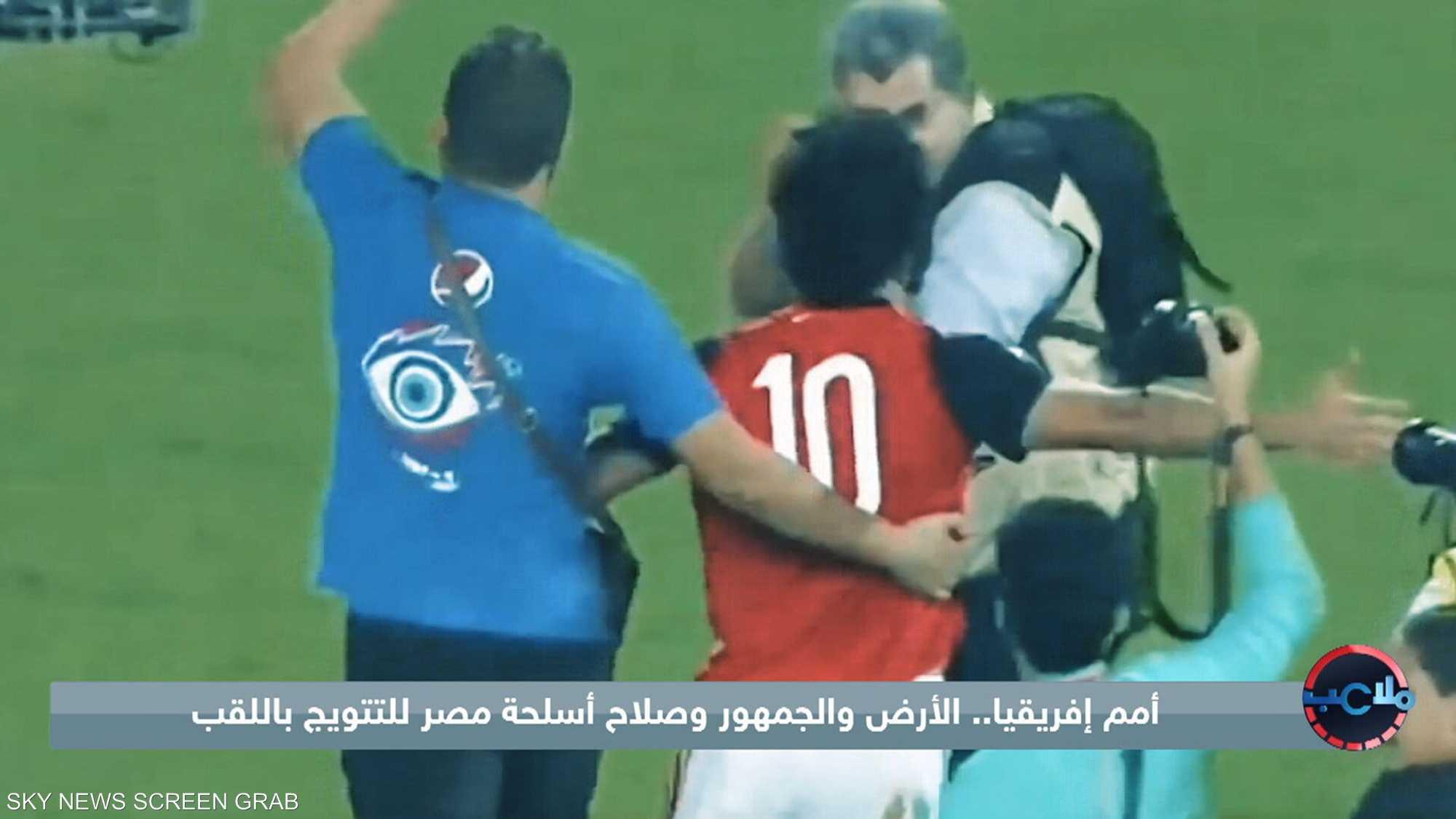 أمم إفريقيا.. الأرض والجمهور وصلاح أسلحة مصر للتتويج