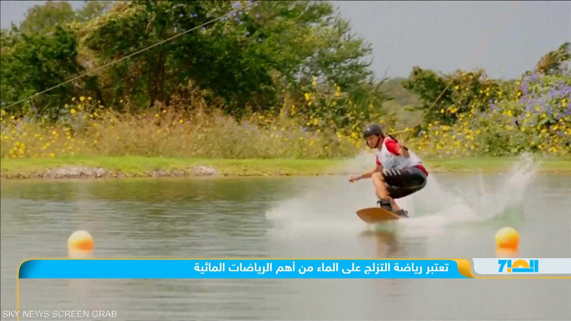 التزلج على الماء.. رياضة شيقة ومثيرة للأدرينالين