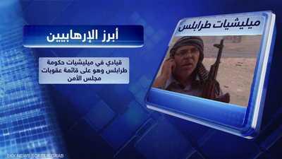 أبرز الميليشيات الليبية وقادتها في طرابلس