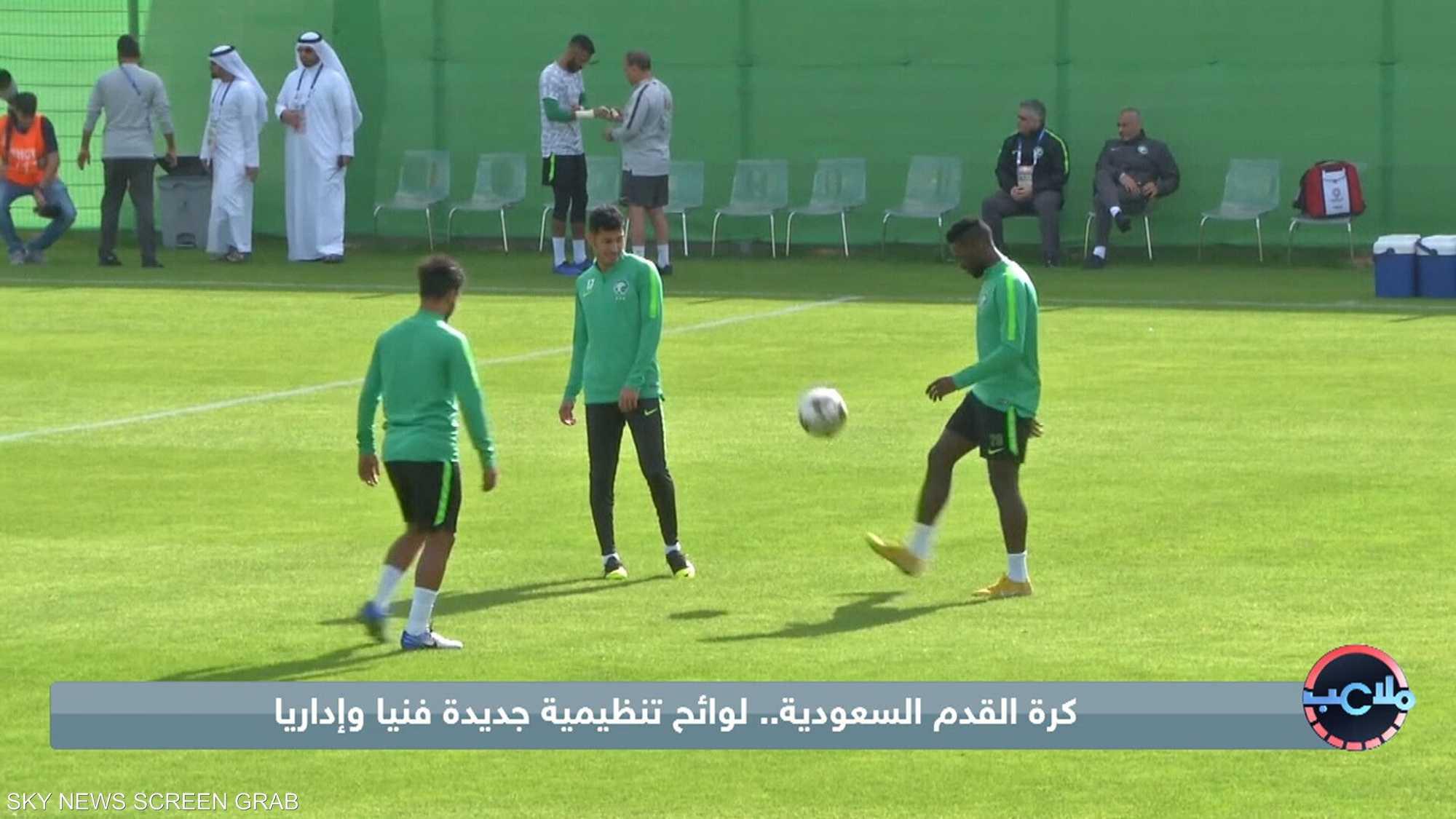 كرة القدم السعودية.. لوائح تنظيمية جديدة فنيا وإداريا