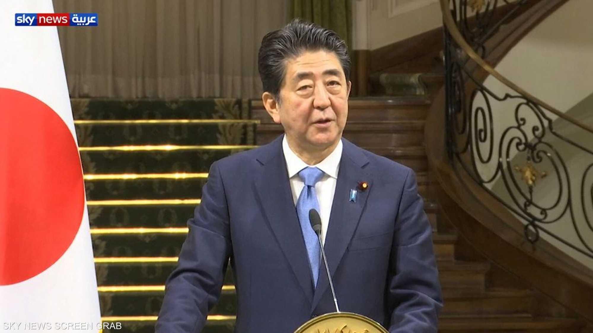 عقوبات إيران.. اليابان وأوراق الوساطة والضغوط