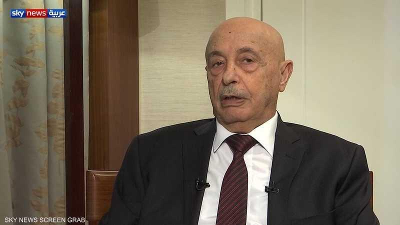 عقيلة صالح: تأخر تحرير طرابلس هو للحفاظ على المدنيين