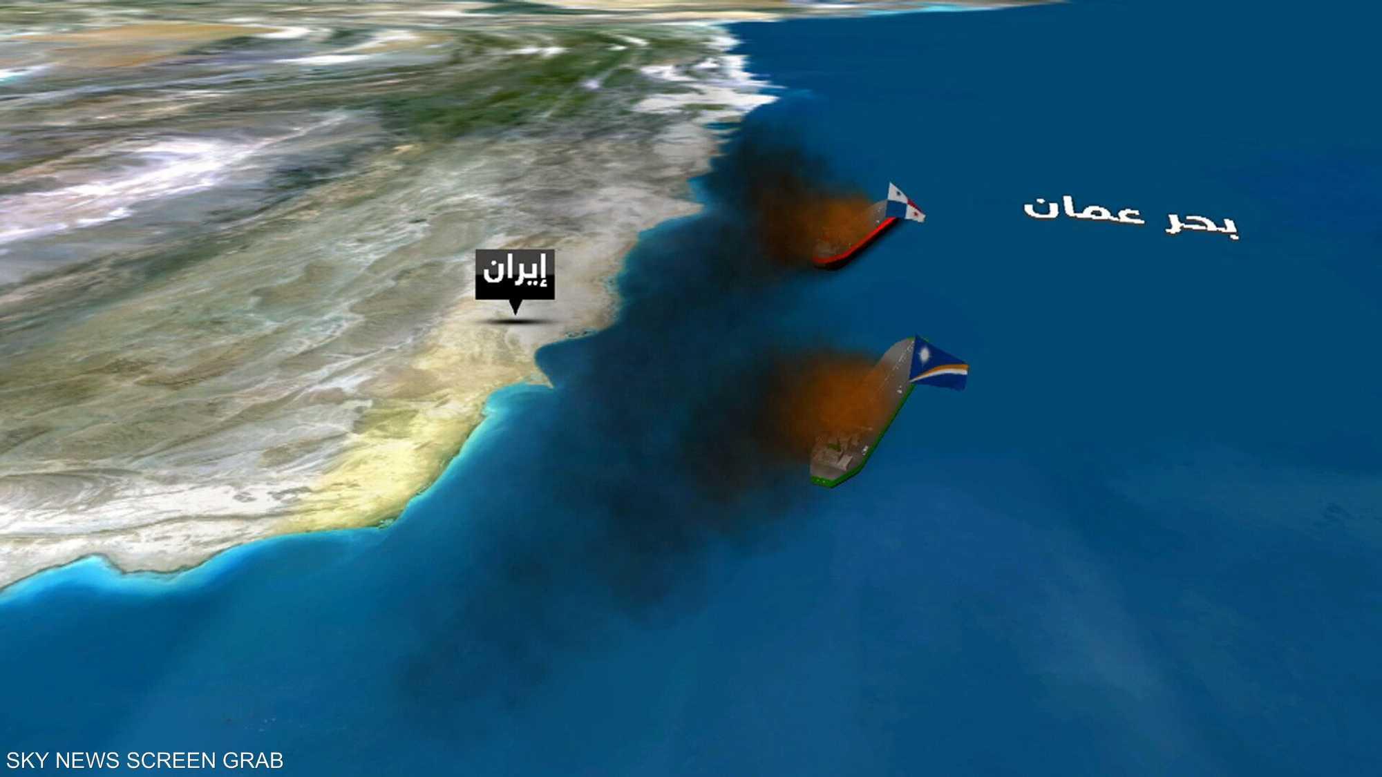 البحرية الأميركية: ناقلتا نفط تعرضتا لأضرار في خليج عمان