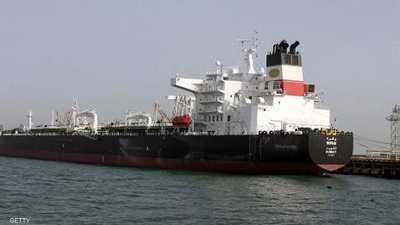 """تصادم """"بسيط"""" لناقلة كويتية مع سفينة سنغافورية في بنغلادش"""