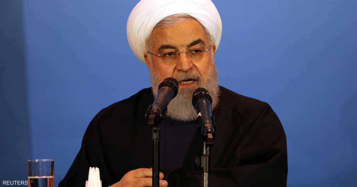 بعد يوم من تصعيد واشنطن.. روحاني