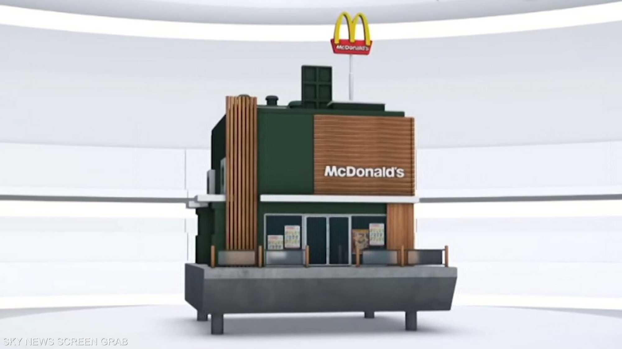 """افتتاح أصغر فرع """"ماكدونالدز"""" بالعالم.. لحماية النحل!"""