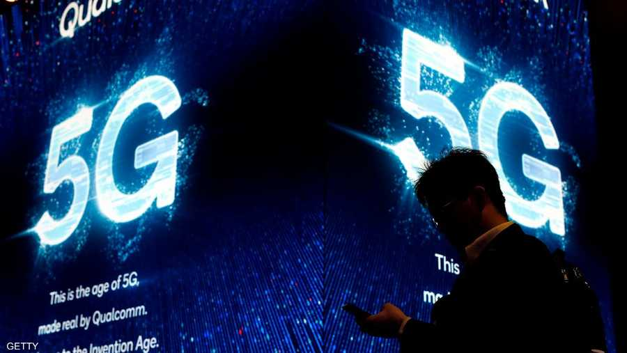 «5g» أو الجيل الخامس أسرع شبكة إنترنت